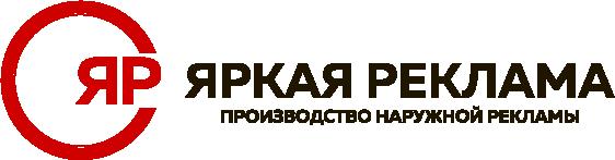 М.РЕКЛАМА Логотип